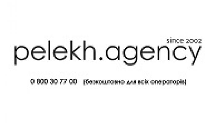 Отзывы о работе агентства пелех девушка модель беременная работа москва