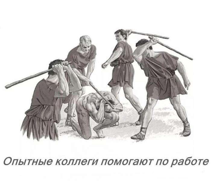 Икшинское опп