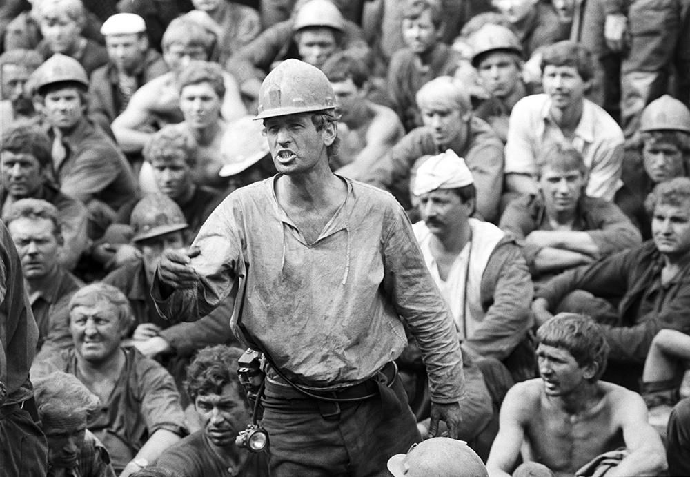Всеобщая забастовка шахтеров 90-е